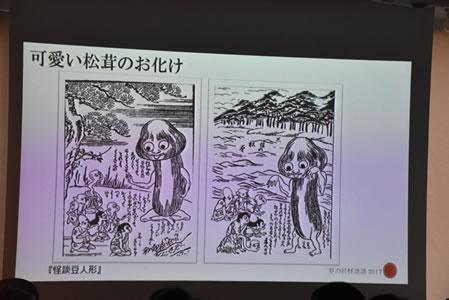 20170708_youkaidangi_11.jpg